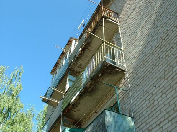 балкон 71