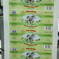 Упаковка для нашего молока. Агрофирма-Катынь.