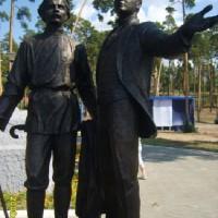 Памятник Горькому и Шаляпину. Город Бор, Нижегородской области.