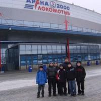 Детская футбольная команда «ОЛАКС». Арена «Локомотив»