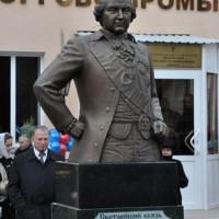 Смоленская торгово-промышленная палата. Полуфигура  графа Г.А.Потемкина