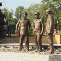 Скульптурная композиция железнодорожников, г.Брянск