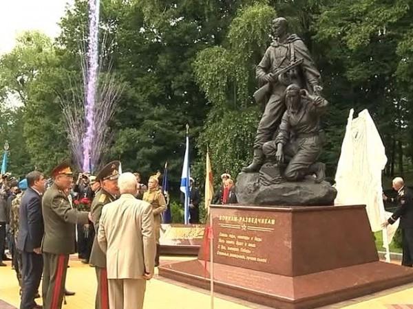 Скульптурная композиция военным разведчикам, г.Калининград