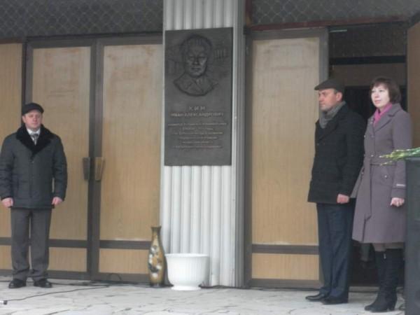 Мемориальная доска «Киму И.А.», ООО «Птицефабрика «Сметанино»