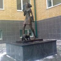 Скульптурная композиция «Судебный пристав», г.Брянск
