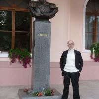 бюст русскому царю-освободителю Александру I (установлен в г. Теплице, Чешская Республика)