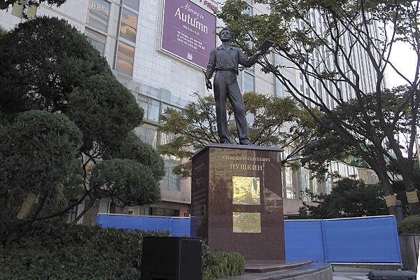 Памятник А.С.Пушкину в Сеуле (Южная Корея)
