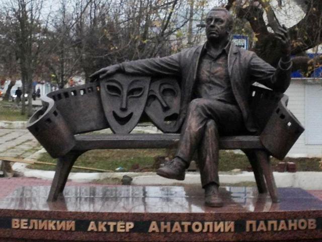 Памятник Анатолию Папанову в г.Вязьма (Смоленская обл.)