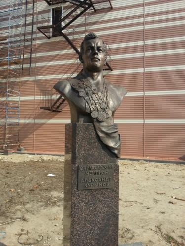 Бюст олимпийского чемпиона по тяжелой атлетике Александра Курынова