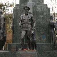 Мемориал пограничникам (г.Краснодар)Установлен в сквере Пограничников по ул. им. Мачуги в Карасунском округе.